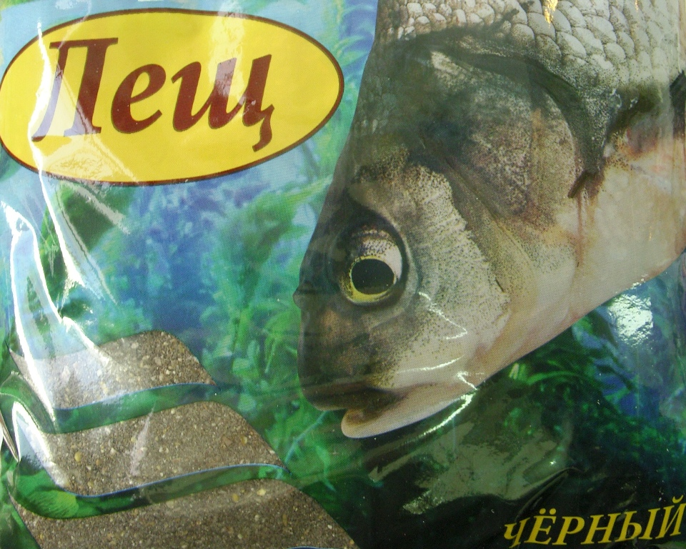 прикормка рыбачелла цена