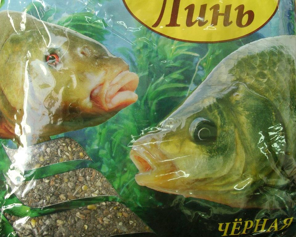 прикормка рыбачелла купить